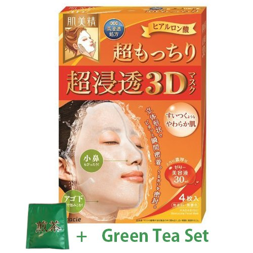 Kracie Hadabisei Facial Mask 3d Super Moisturizing - 4pc (Harajuku Culture Pack)