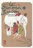 samouraï bambou (Le). 2 | Matsumoto, Taiyo (1967-....). Auteur