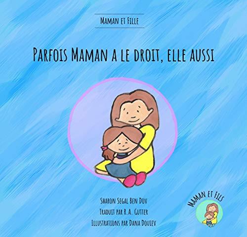 Parfois Maman a le droit, elle aussi (Maman et Fille): Un livre pour aider à expliquer aux enfants que maman a des sentiments et des besoins tout aussi importants (French kids Book) par Sharon Segal Ben Dov