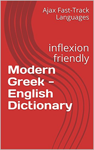 Modern Greek - English Dictionary: inflexion friendly (Ajax Fast-Track Languages Book 2) (English Edition)
