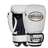 Farabi Bambini Boxe Guanti, Junior MMA, Muay Thai, Kickboxing Guanti Sacco da Allenamento, 113,4Gram by (Bianco)