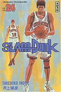 Slam Dunk Edition simple Tome 24