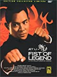 Fist of Legend [Édition Collector Limitée]