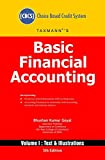 Basic Financial Accounting (Set of 2 Volumes) (CBCS) (5th Edition July 2018)