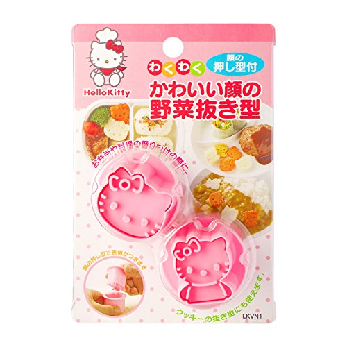 Vegetable cutter LKVN1 of pretty exciting Hello Kitty face (japan import)
