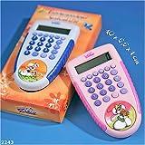 Depesche Diddl Calculator Taschenrechner