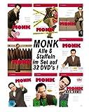 Monk Staffeln 1-8 (32 DVDs)
