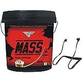 [Sponsored]Muscle Fit Mass Gainer Mocha Flavour (5 Kg) Bucket & Get Jabra Elite 25E Wireless Bluetooth Headphone Free