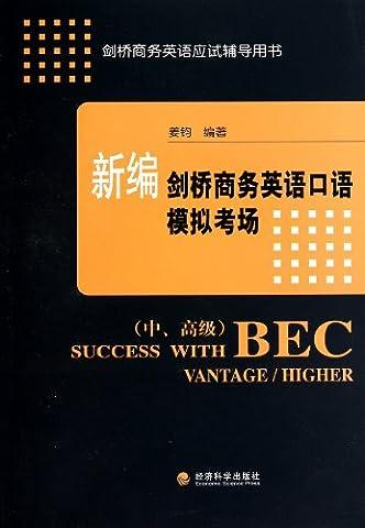 Analog Pass Cambridge Business English exam (senior)