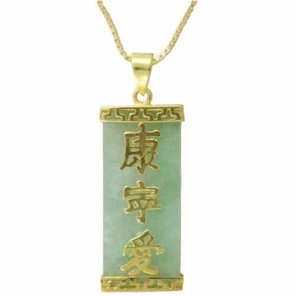 Beautiful! Vermeil (24k Gold over Sterling Silver) Genuine Green Jade Chinese Motif Pendant