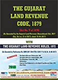 #2: The Gujarat Land Revenue Code, 1879 with rules 1972 - 2018 Edition