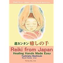 Reiki: iyashino-te (English Edition)