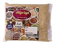 Atipriya Amchur Powder (Pack of 500 GMS)