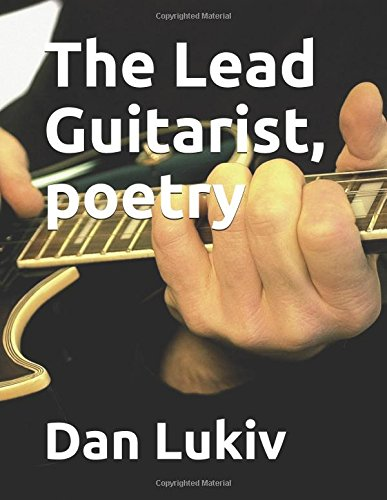 the-lead-guitarist-poetry