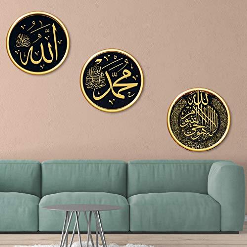 FISOUL M022B Muslim Ramadan Wandtattoo Islamische Mubarak Kultur Dekoration Aufkleber