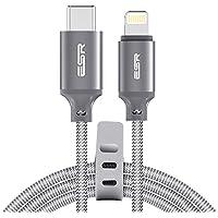 Cable USB Type C 2.0 vers Lightning, ESR Câble USB C vers Lightning de 1 Mètre (100 cm) en Nylon pour Apple iPhone 8 / 7 / 6 / 6s / SE / 5s / 5, iPhone 8 Plus / 7 Plus / 6s Plus / 6 Plus, iPad 2017, iPad Pro 12,9 / 10,5 / 9,7 / iPad Air 2 / iPad 4 / iPad mini [Lightning]; MacBook 2015 / Mac Book Pro 2016 / 2017 [USB Type C] (Câble Gris) *INCOMPATIBLE avec Charge Rapide (Quick Charge/Power Delivery) et iPhone X