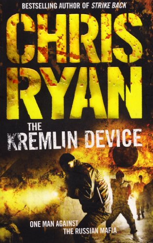 The Kremlin Device (Digital Flash Alpha)