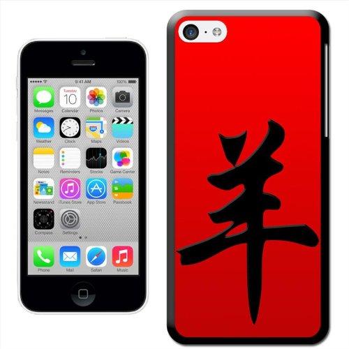 Fancy A Snuggle 'Chinesisches Sternzeichen Jahr der Tiger' Hard Case Clip On Back Cover für Apple iPhone 5C Year Of The Ram