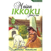 Maison Ikkoku - Bunko Vol.2
