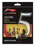Li Ning Badminton Schläger-Saite Badminton-String No. 5 rot