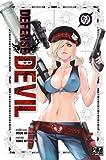 Defense Devil Vol.7