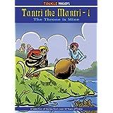 TANTRI THE MANTRI (VOL -1) : TINKLE COLLECTION (TANTRI THE MANTRI : TINKLE COLLECTION)