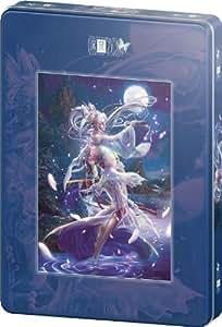 Schmidt - 59805 - Puzzle Classique - Kazuha Fukami - Amazone