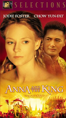 anna-the-king-vhs-import-usa