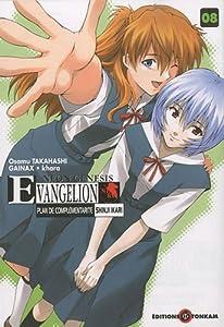 Evangelion - Plan de Complémentarité Shinji Ikari Edition simple Tome 8
