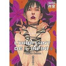 Habitant de l'infini (l') - 2eme edition Vol.15