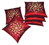 Zikrak exim bloom rays cushion cover red...