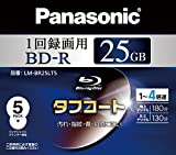 PANASONIC Blu-ray BD-R Recordable Disk | 25GB 4x Speed | 5 Pack Ink-jet Printable (Japan Import)