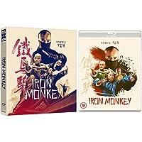 Iron Monkey [Eureka Classics] Blu Ray
