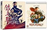 Iron Monkey [Eureka Classics] Blu Ray [Blu-ray]