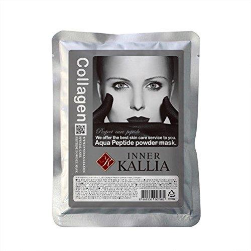 2000mL (1kg) Gel soin de peau, à base de poudre d'Aqua Peptide. Pack de masques pour visages remodélisants. (Version collagène)