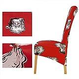 DE Home Für Weihnachten XL Größe Große Stuhlabdeckung Europa Stil Große Sitz Stuhlhussen Für Restaurant Hotel Party Bankett Hussen K173 XL Size