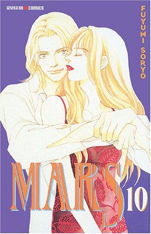 Mars, Tome 10 : par Fuyumi Soryo