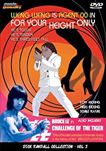 For Your Height Only / Challenge of the Tiger [DVD] [1980] [Region 1] [US Import] [NTSC]