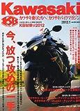 Mouse Over Image to Zoom Kawasaki Magazine Vol.99 January,2013 Zrx1200 Daeg (japan import)