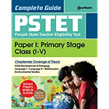 PSTET Punjab State Teacher Eligibility Test Paper 1 : Primary Stage Class (1-5)