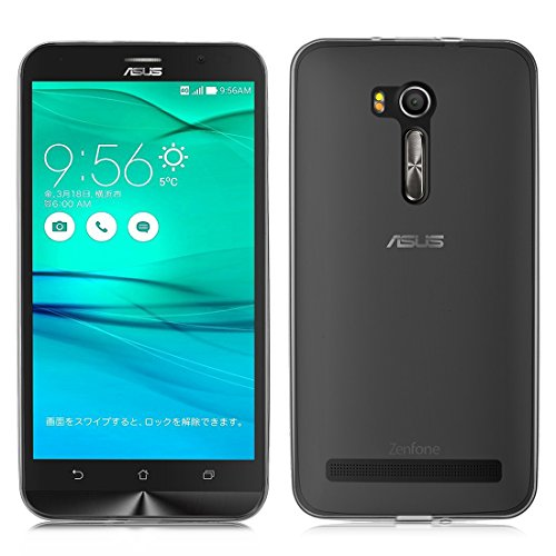 eltd-coque-asus-zenfone-go-55-zb551kl-high-quality-smooth-silicone-back-etui-coque-housse-de-protect