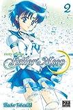 Sailor Moon - Pretty Guardian Vol.2