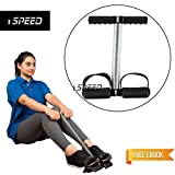 #5: iSpeed Premium Tummy Trimmer Abs Exerciser Single Spring for Unisex &Men,Women Fitness with Free E-Book