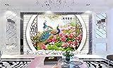 Yosot 3D Raum Tapete Benutzerdefinierte Wandgemälde Foto Blumen Pfauen Pony Gemälde Malerei 3D-Wand Vlies Wandbilder Tapeten Für Wände 3D-300Cmx210Cm