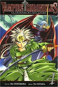 Vampire Chronicles - La Légende du roi déchu Edition simple Tome 4