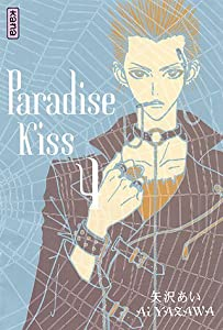 Paradise Kiss Edition simple Tome 4