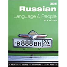 RUSSIAN LANGUAGE AND PEOPLE CD 1-2 (NEW EDITION)