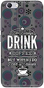 The Racoon Lean printed designer hard back mobile phone case cover for Vivo Y53. (Coffee Noi)