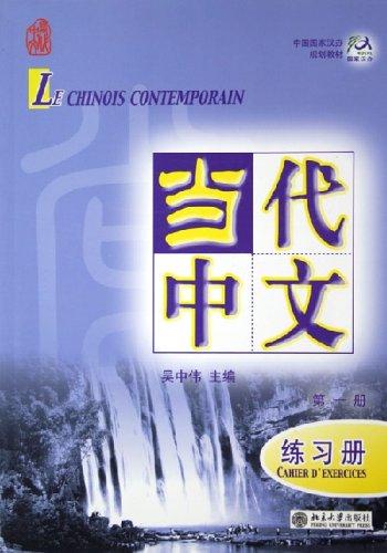 Le Chinois Contemporain Vol.1 - Cahier D...