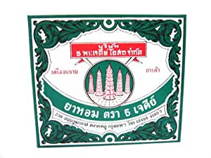 6x Ya-hom Powder Five Pagodas Medicine Relieve Stomach Aches Pain Dizzy & Faint Wholesale Price Made of Thailand